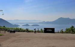Shikotsu and Toya National Park 支笏洞爷国立公园