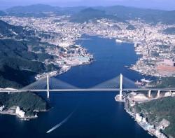 Nagasaki 长崎