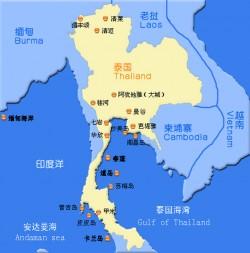 Thailand 泰国