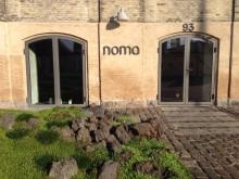 丹麦 Noma 餐厅