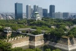 Osaka 大阪府