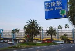 Miyazaki 宫崎