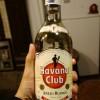 古巴朗姆酒 Havana Club