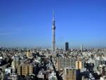 Tokyo 东京都
