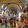 Istanbul_grand_bazar_1.jpg